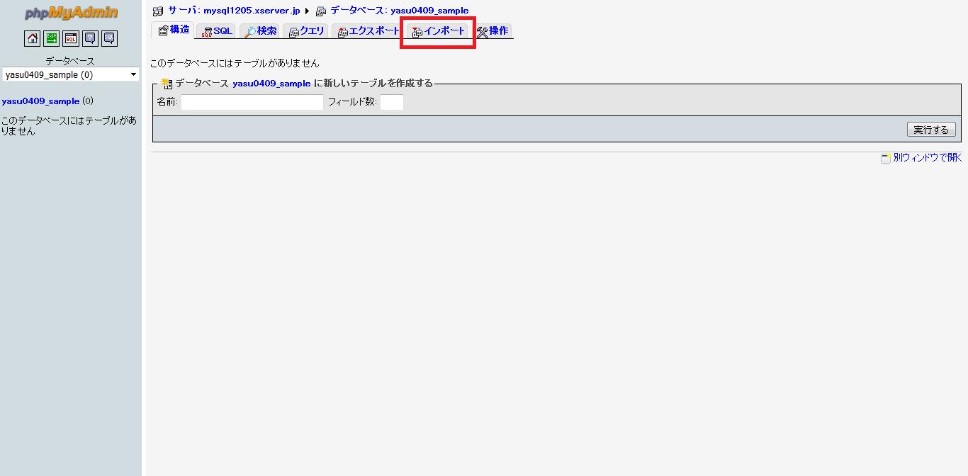 import-mysql-1
