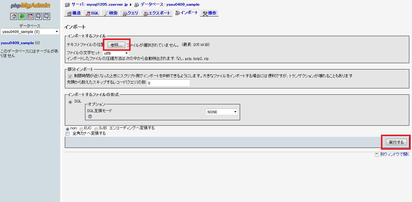 import-mysql-2