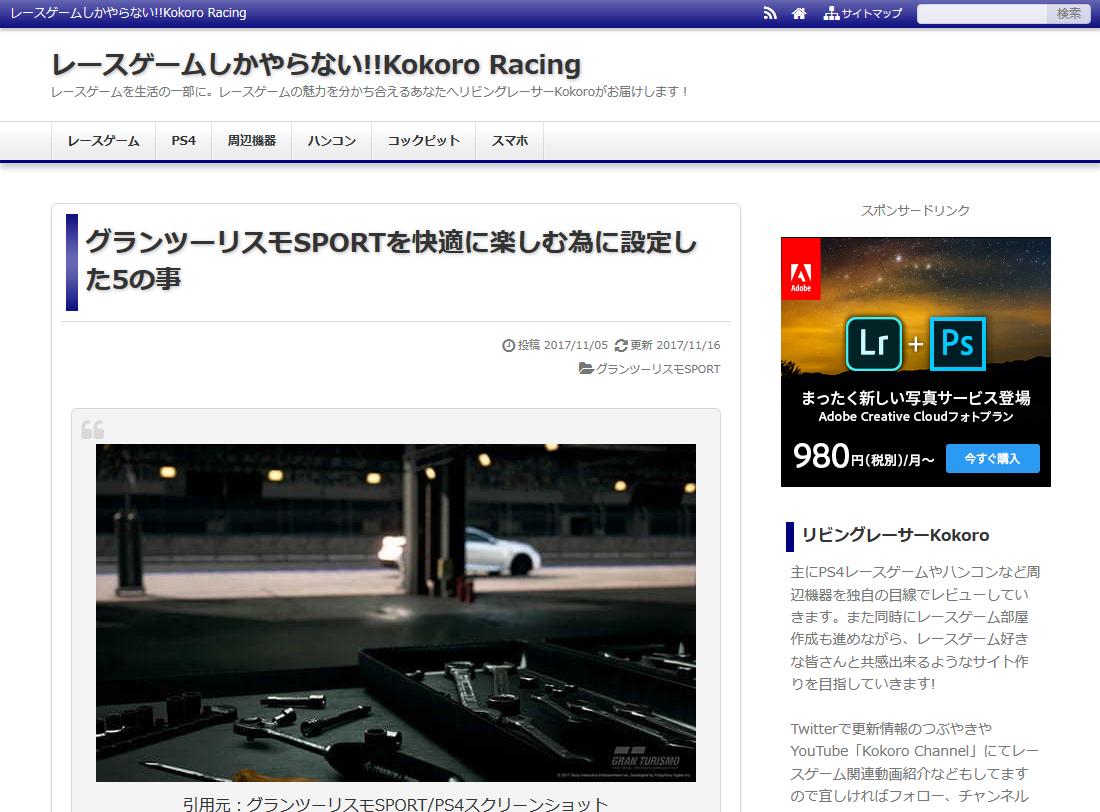 httpwww-kokoro-racing-net