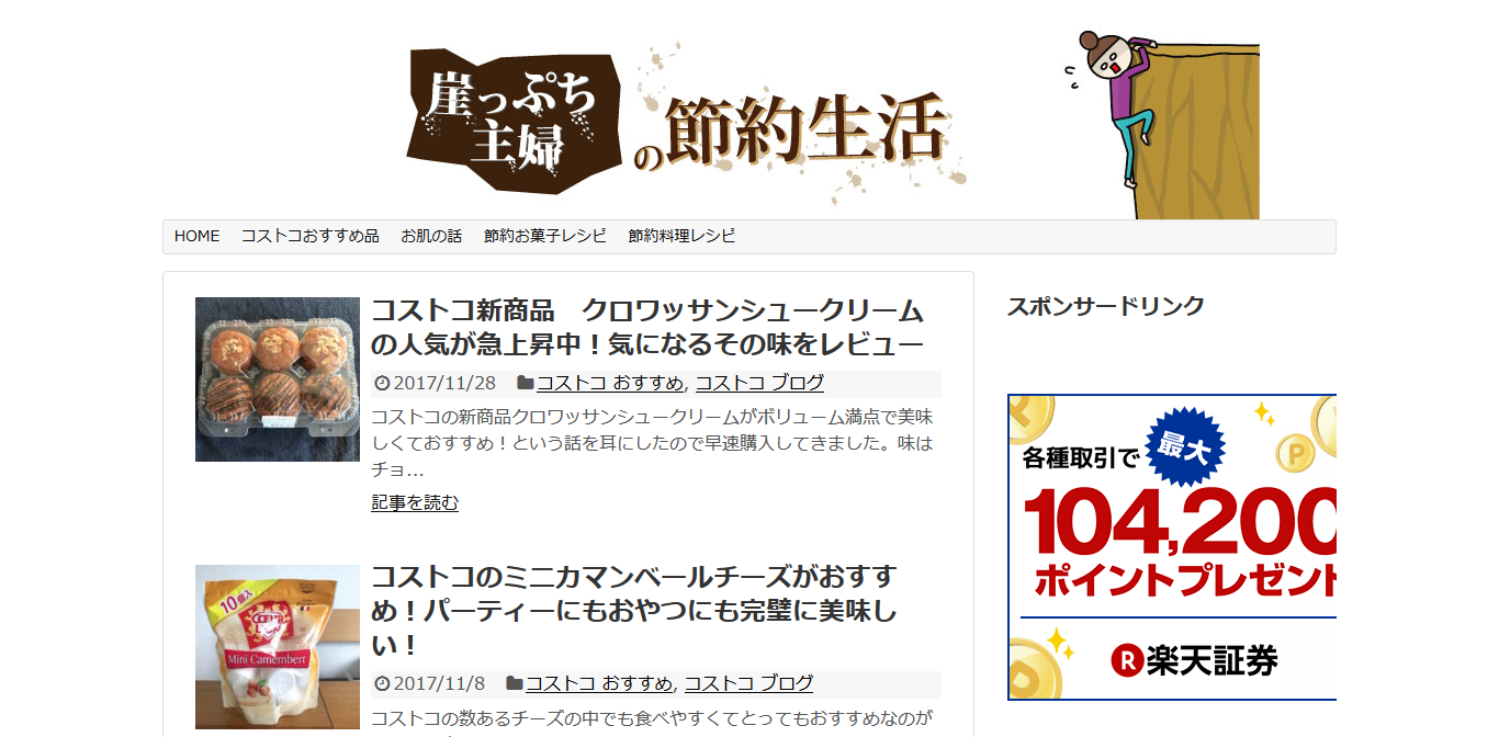 gakepuchi-com