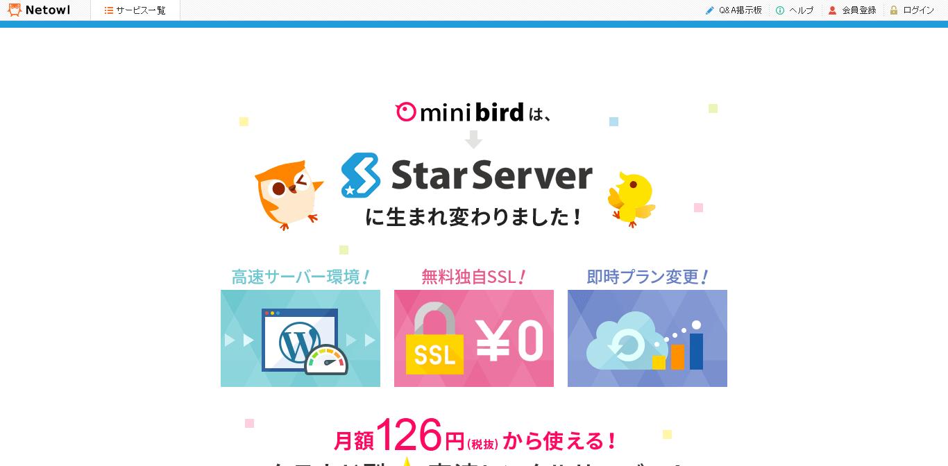 starserver
