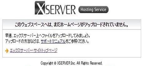 xserver1-8