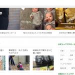 アメーバブログからWordPressに新規移行したい