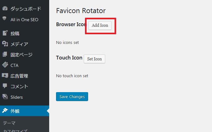 favicon1-3
