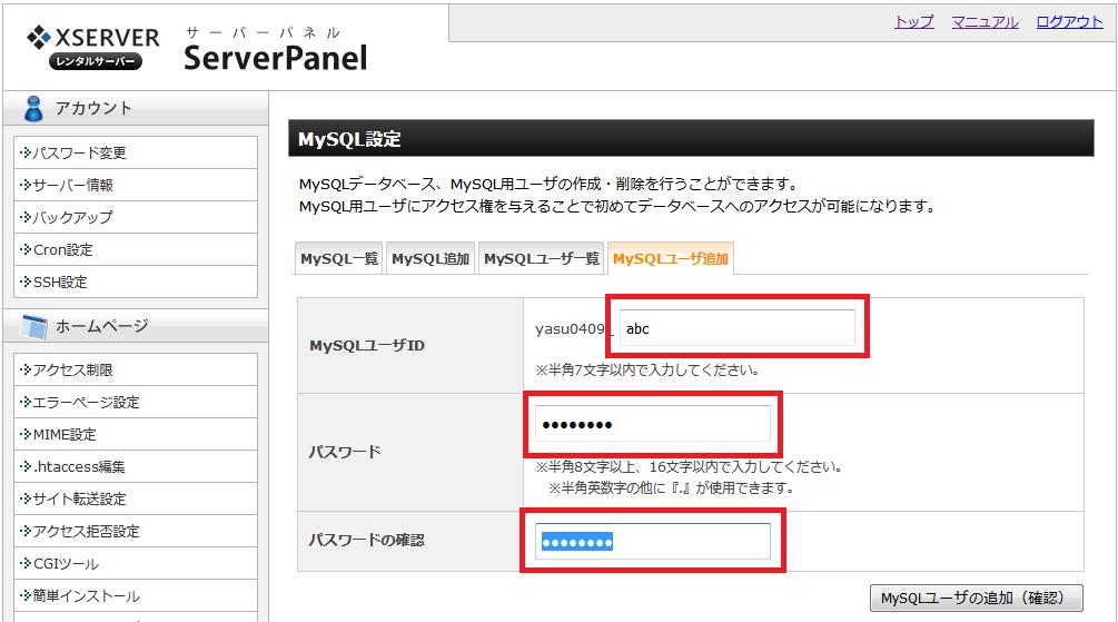 db_user_name