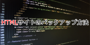 html-backup