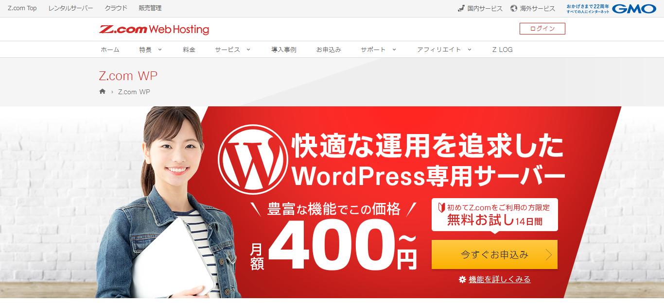 Z.com WP