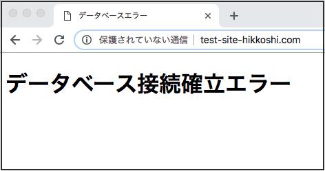 db-error