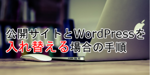 wordpress-renewal