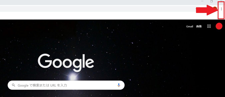 google cache cookie 削除
