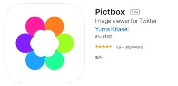 pictbox