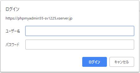 xserver_phpmyadmin3