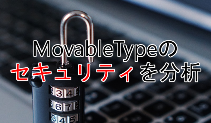 Movabletype-security
