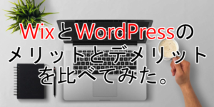 wix-wordpress-compare