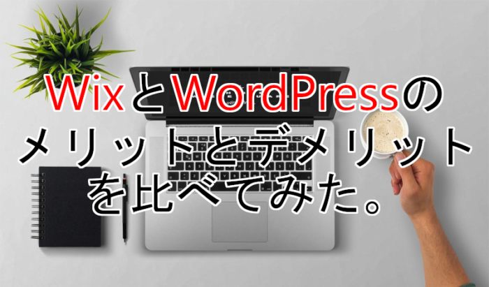 wix-wordpress-compare