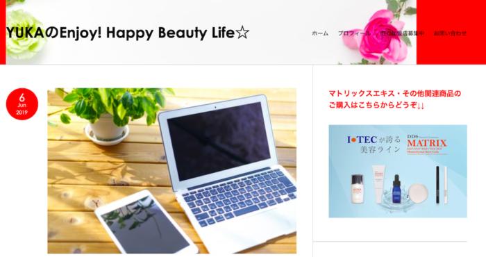 YUKAのEnjoy! Happy Beauty Life☆