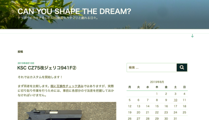 CAN YOU SHAPE THE DREAM?