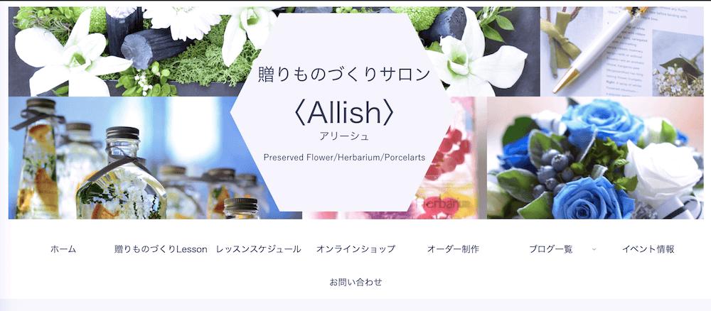 Allish