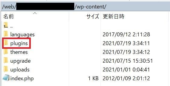 pluginsファイル