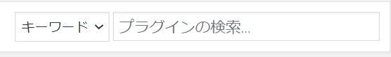 Bulk Delete 検索